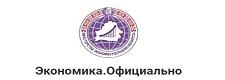 Телеграм-канал Экономика официально